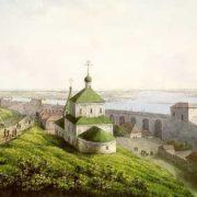 Nizhny Novgorod in 1806 by Martynov