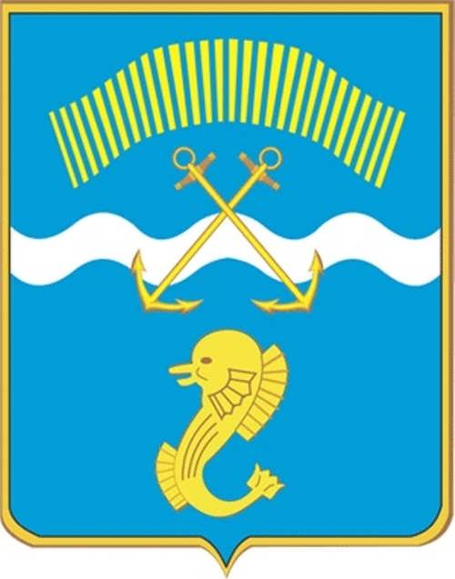 coat of arms of Zaozersk