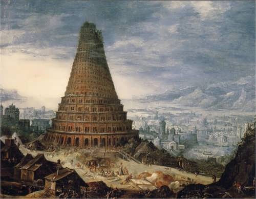Babylon – ancient city