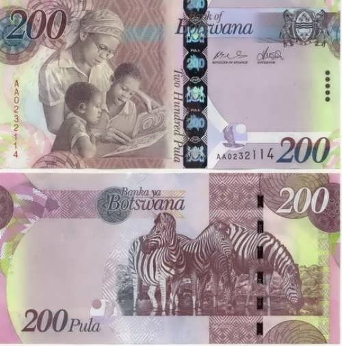 Bank note of Botswana