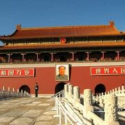Beautiful Forbidden city