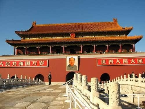 Beautiful Forbidden city