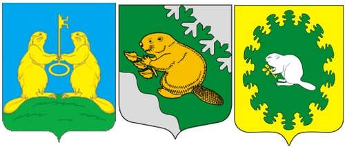 Beavers on the coat of arms