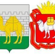 Camel in heraldy