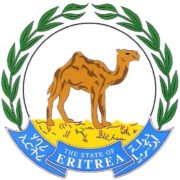 Camel on the coat of arms of Eritrea