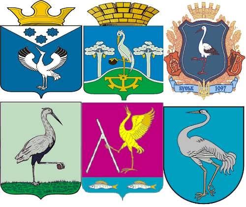 Crane in heraldy