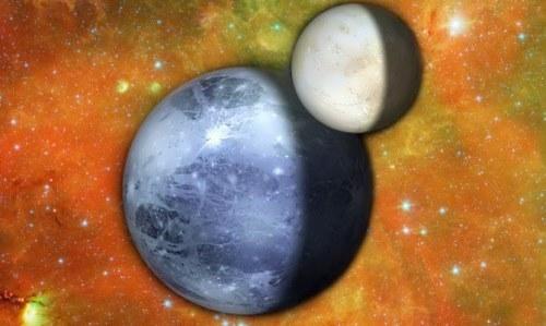Cute Pluto