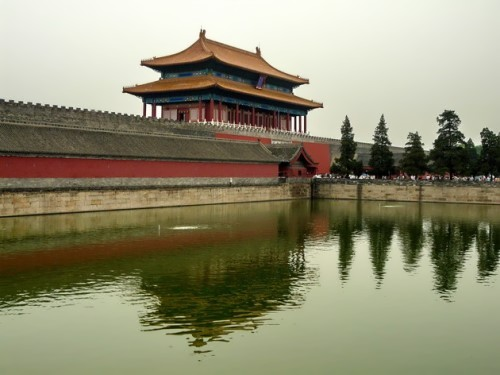 Gugong - Forbidden City