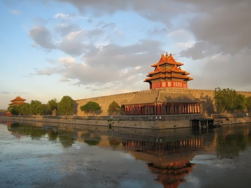 Gorgeous Forbidden City