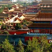 Interesting Forbidden City