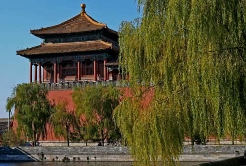 Magnificent Forbidden City