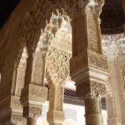 Majestic Alhambra