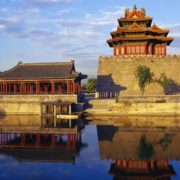 Majestic Forbidden City