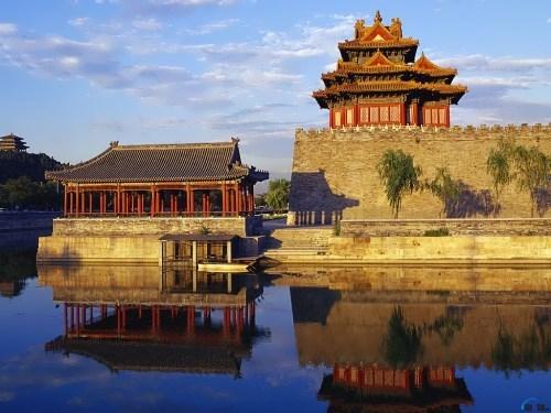 Majestic Forbidden City