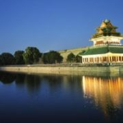 Stunning Forbidden City