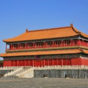 Wonderful Forbidden City