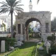 Arch of Marcus Aurelius in Tripoli