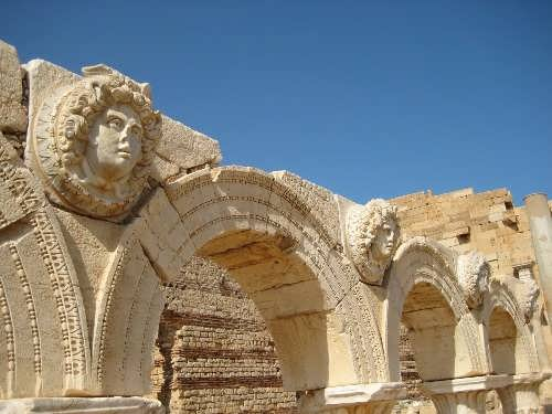 Destroyed arch