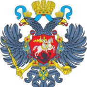 Double-headed eagle