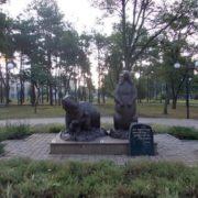 Monument to marmot