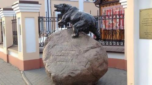 Monument to the Bear in Yaroslavl
