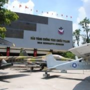 Museum of victims of war (Ho Chi Minh)