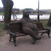 Nizhny Novgorod bear