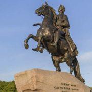 Amazing Horseman