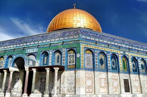 Beautiful Dome of the Rock