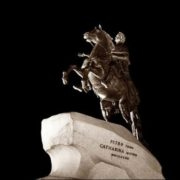 Bronze Horseman at night