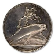 Bronze Horseman on the coin