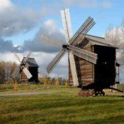 Cute windmill