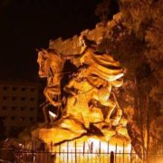 Great Damascus