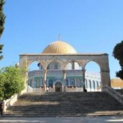 Interesting Dome of the Rock