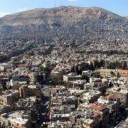 Mount Qasioun