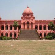 Ahsan Manzil Pink Palace