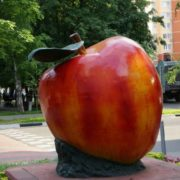 Apple Monument in the Moscow Region, Russia