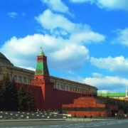 Great Moscow Kremlin