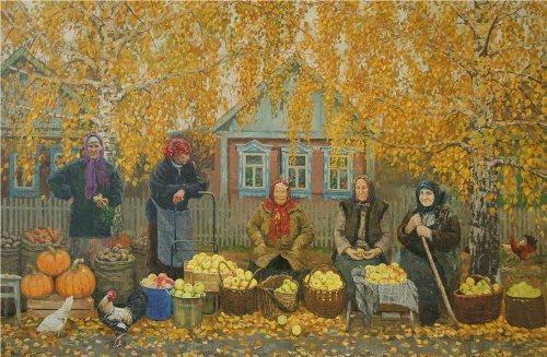 Yanaki Vladimir Viktorovich. Generous Autumn