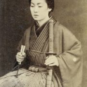 Beautiful Onna-bugeisha