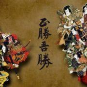 Fearless samurai