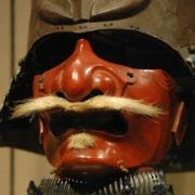 Helmet of the Samurai