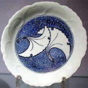 Interesting plate