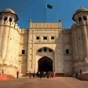 Lahore Fortress