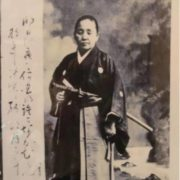 Old photo of onna-bugeisha
