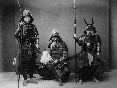 Samurai - icon of Japanese history
