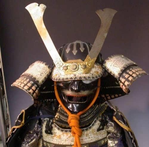 Samurai's Armor