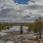 Beautiful Kidelu Lake