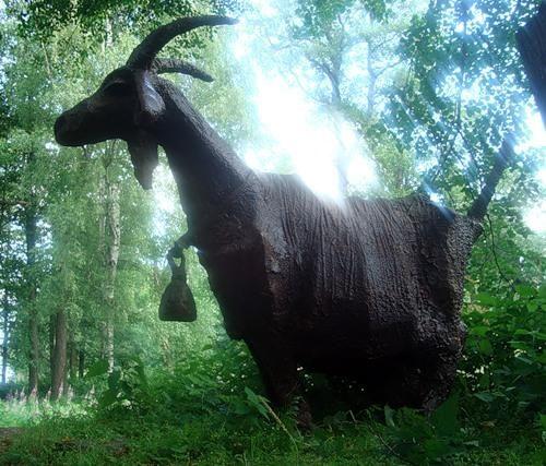 Goat in Monrepos Park. Vyborg
