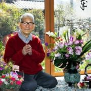 Jiroemon Kimura died at the age of 115